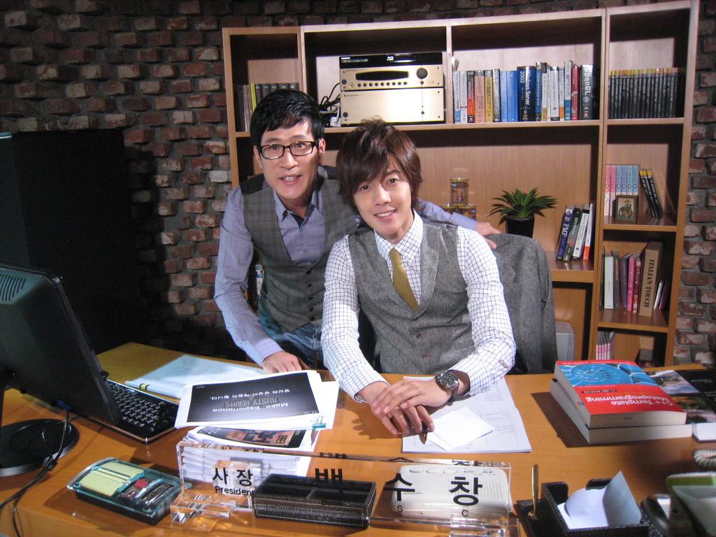 Naughty kiss episode 7 2010 - Credits Cafe Daum Net Greenhuh Ss501 Baidu